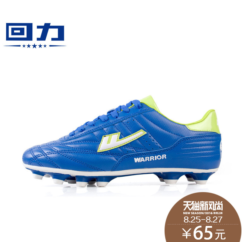 37057b3379d Buy  Special clearance  back of the artificial turf soccer shoes men soccer  shoes indoor soccer training shoe leather foot in Cheap Price on  m.alibaba.com