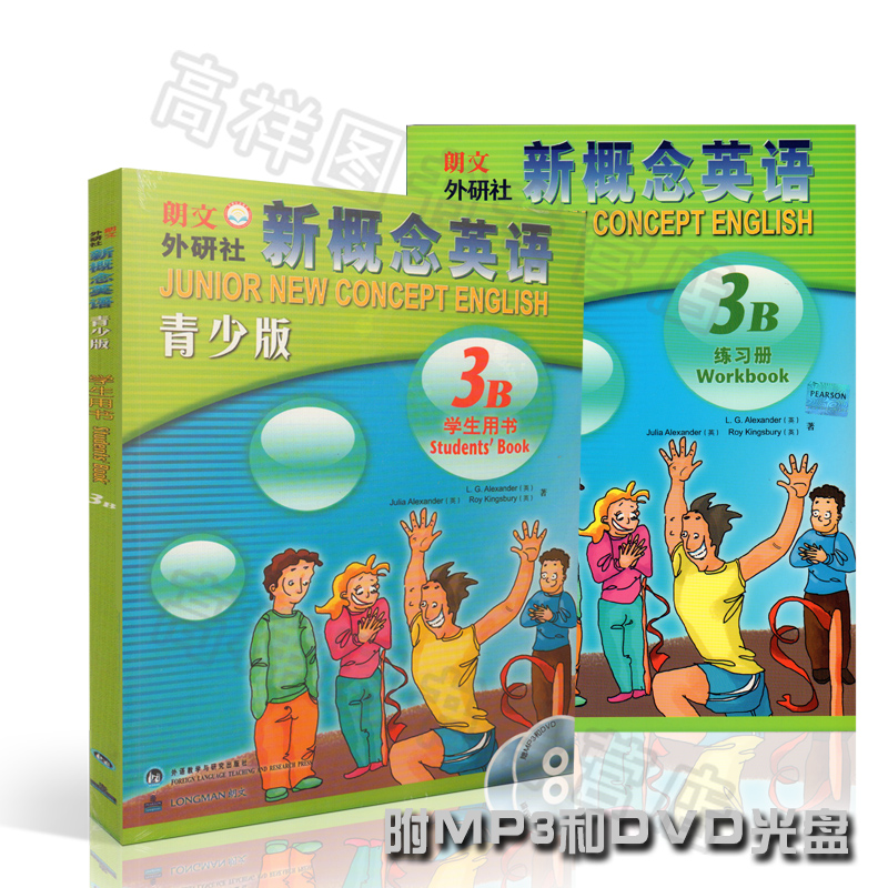 New Concept English Book 3 Download