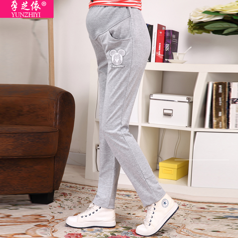 62d1a21885e78 Spring and outer wear casual trousers spring models pregnant pregnant  maternity pants korean pregnant belly care of pregnant women sports pants  spring and ...