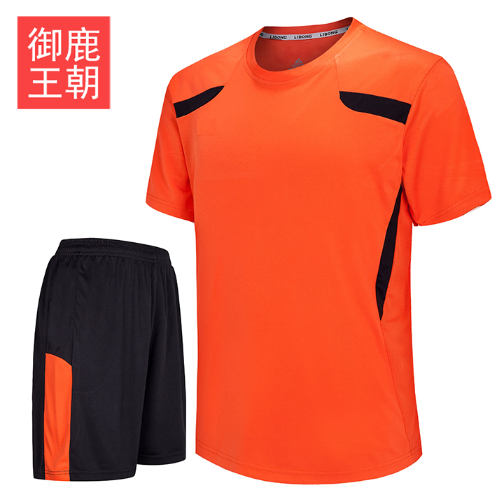 fdf7af122 Buy Spring and summer short sleeve jersey football clothes suit male custom  light board soccer jersey football training wear jersey long sleeve  children in ...