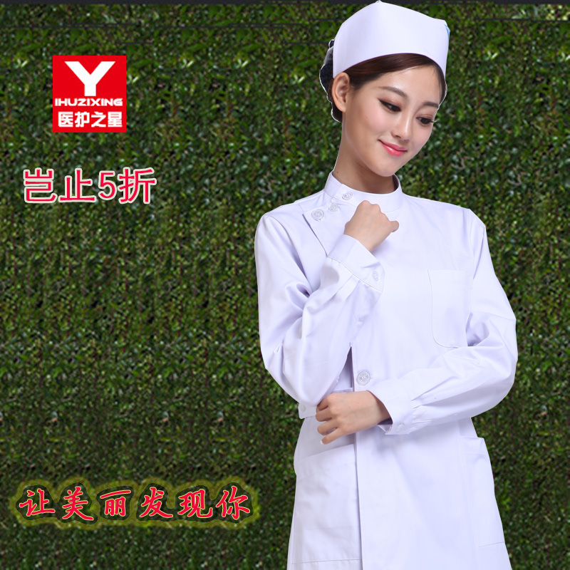 Buy Star medical nurse clothes winter clothes long sleeve small ...