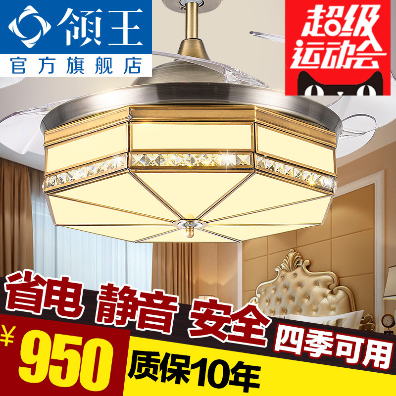 Buy Eacutecent CcedilZstealth Fan Lights Living Room Dining Chandelier Ceiling With Led Home In Cheap Price On