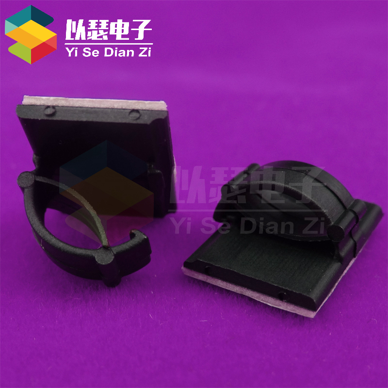 Buy Stick type wiring clip wire retaining clip cable mounts flat ...