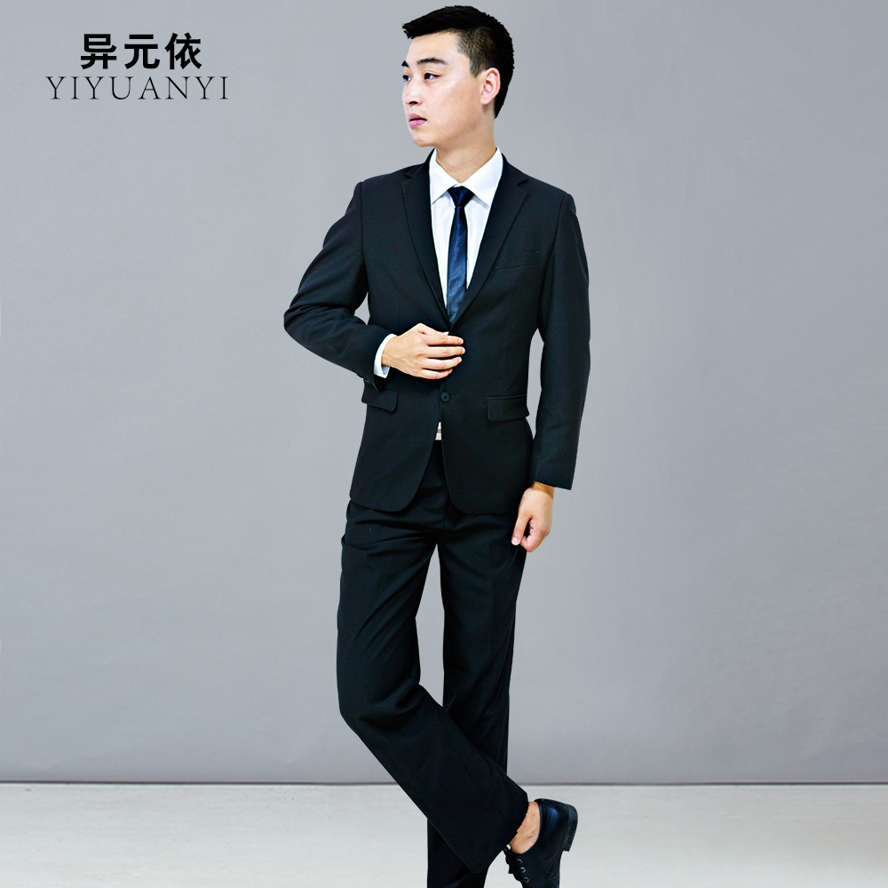 Buy The groom groomsmen suits slim suits men suits groom suit ...