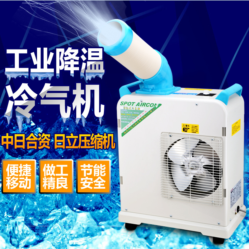 b970013f6 Buy Summer and winter sac-18 industrial air conditioners mobile mobile air  conditioning outdoor air conditioning chillers industrial jobs in Cheap  Price on ...