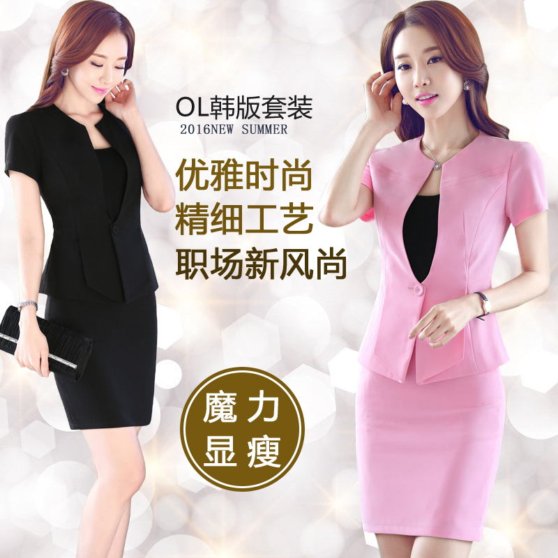 a1ca83bf9a5 Buy Summer wear women  39 s skirt short sleeve dress suit slim business  suit women with disabilities fashion overalls tooling in Cheap Price on  m.alibaba. ...
