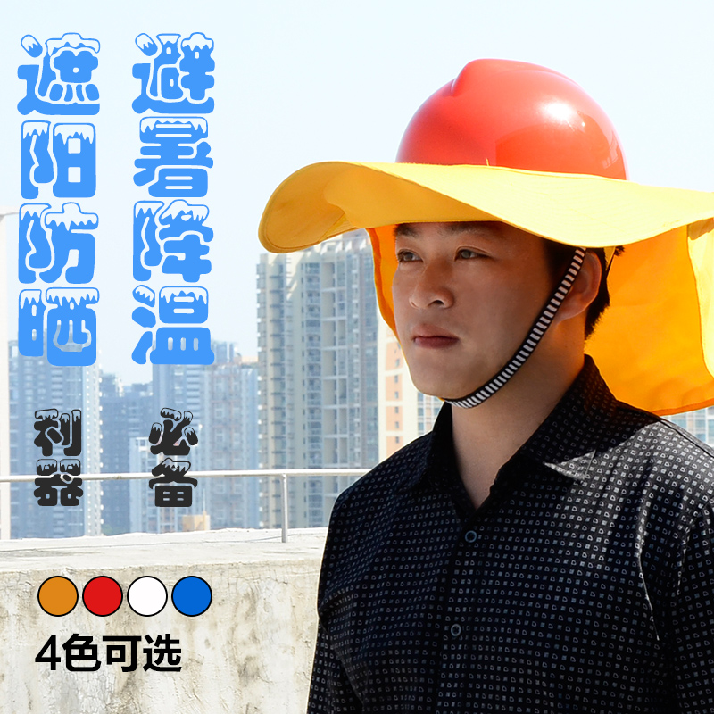 de7093852c007 Buy Sun hat sun visor cap construction helmet helmets site construction  labor anti purple summer breathable men and women outside in Cheap Price on  ...