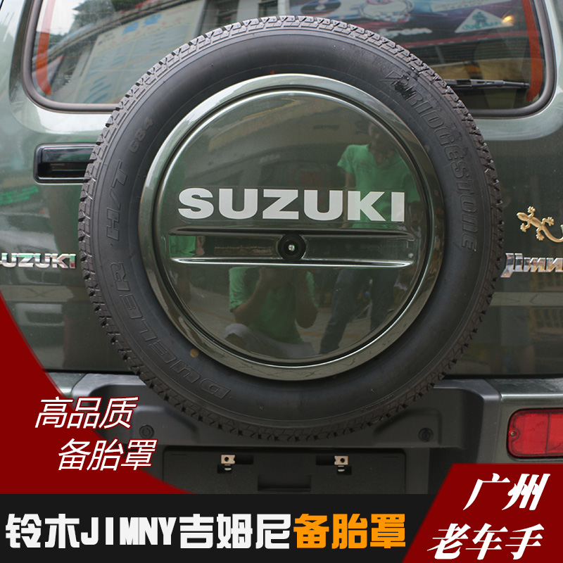 Buy Suzuki jimny jimny dedicated spare tire cover spare tire cover