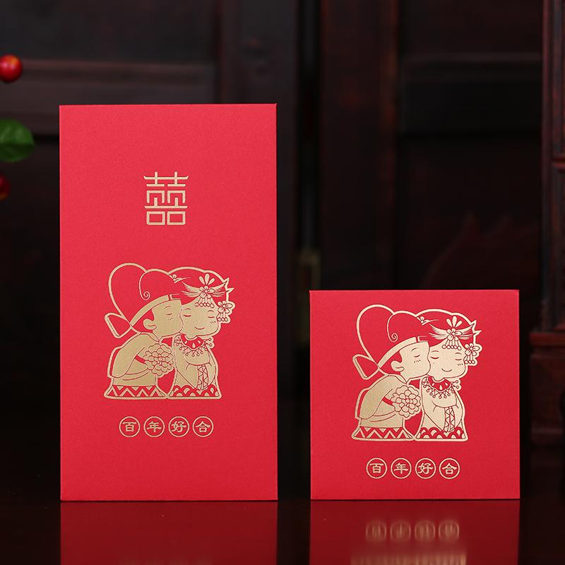 buy sweet day 2016 red wedding creative personality festive wedding