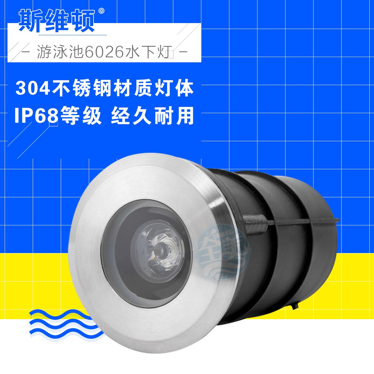 Buy Swimming pool underwater light pool lights underwater ...