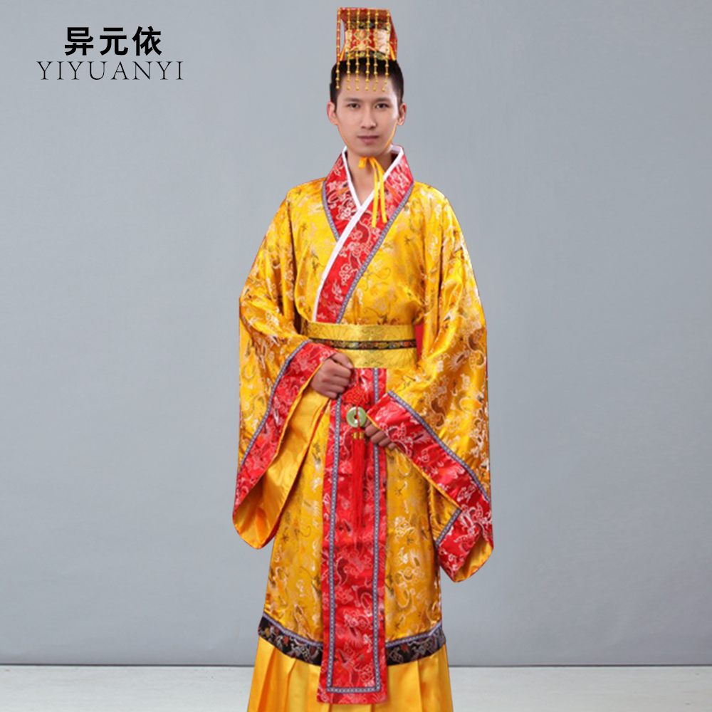 c7ea4028d Buy Tang dynasty han dynasty emperor clothes robes prince the jade emperor  emperor han chinese clothing clothing costume rental in Cheap Price on  Alibaba. ...