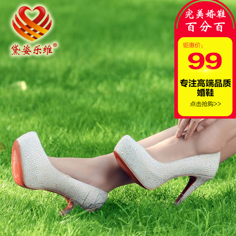 Buy Taobao clearance leather shoes