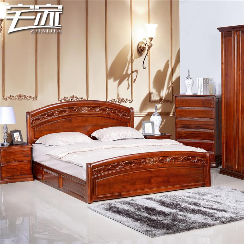 Teak Wood Bed Solid