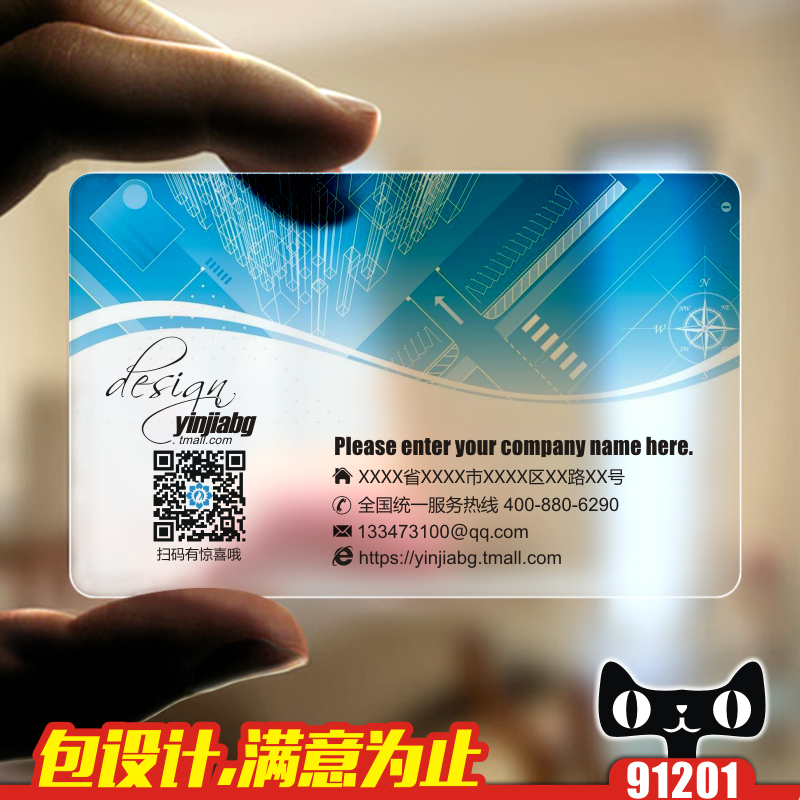 Buy Technology business card/computer assembly maintenance ...