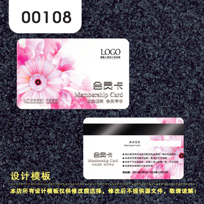 Buy template customized pvc card membership card vip card vip card buy template customized pvc card membership card vip card vip card magnetic stripe card printing production design 00108 in cheap price on mibaba maxwellsz