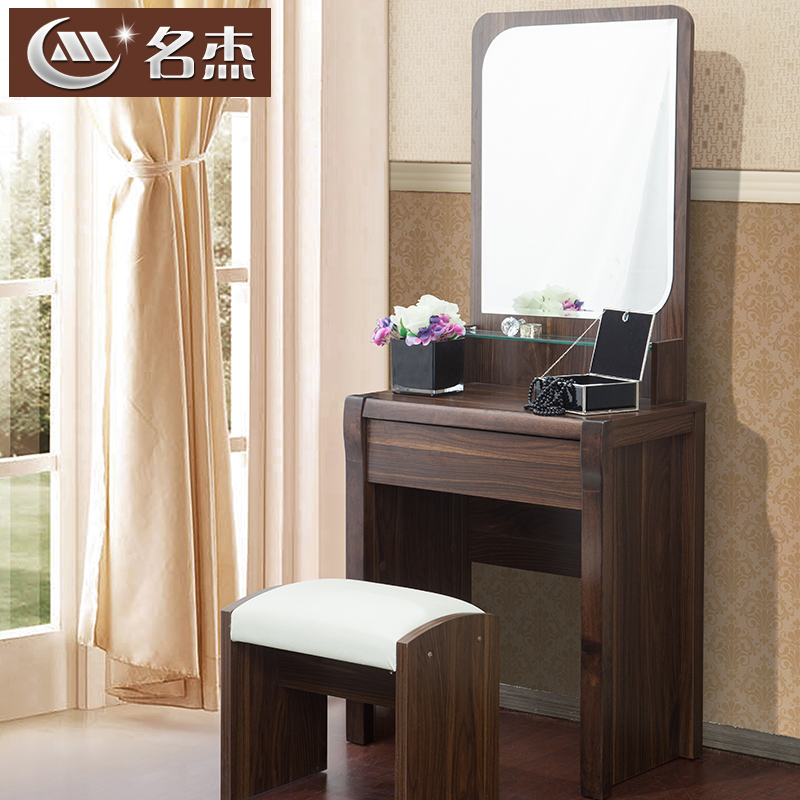 The Name Of Geo Chinese Furniture Wood Dresser Dressing Table Small Apartment Modern Minimalist Mini