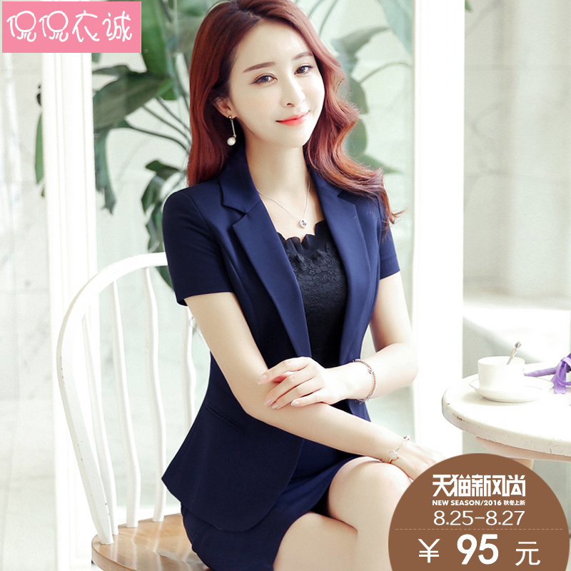 0e2642b276ca Buy The new women  39 s wear skirt suits spring and summer short sleeve  western suits overalls interview ladies dress suit piece fitted in Cheap  Price on ...