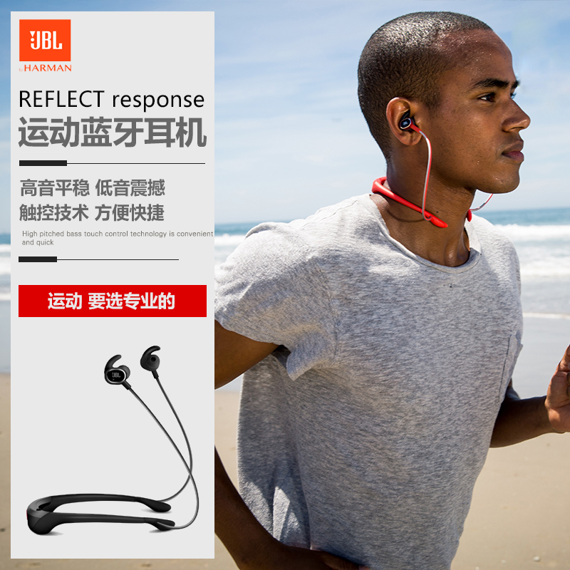 Buy The Sf Jbl Reflect Response Wireless Professional Sports Bluetooth Headset Ear Ear Headphones With Wheat In Cheap Price On Alibaba Com