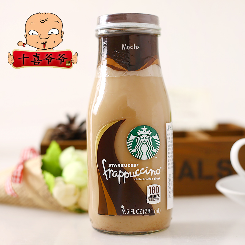 Buy Imports Of Starbucks Bottled Frappuccino Coffee Drink