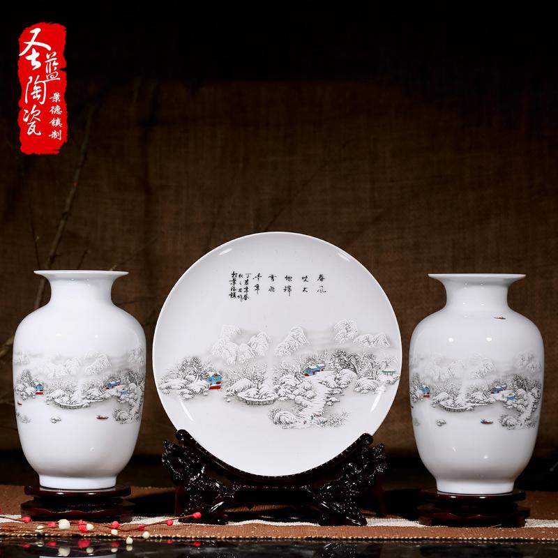Buy Three Sets Of Jingdezhen Ceramics Snow Vase Ornaments Minimalist