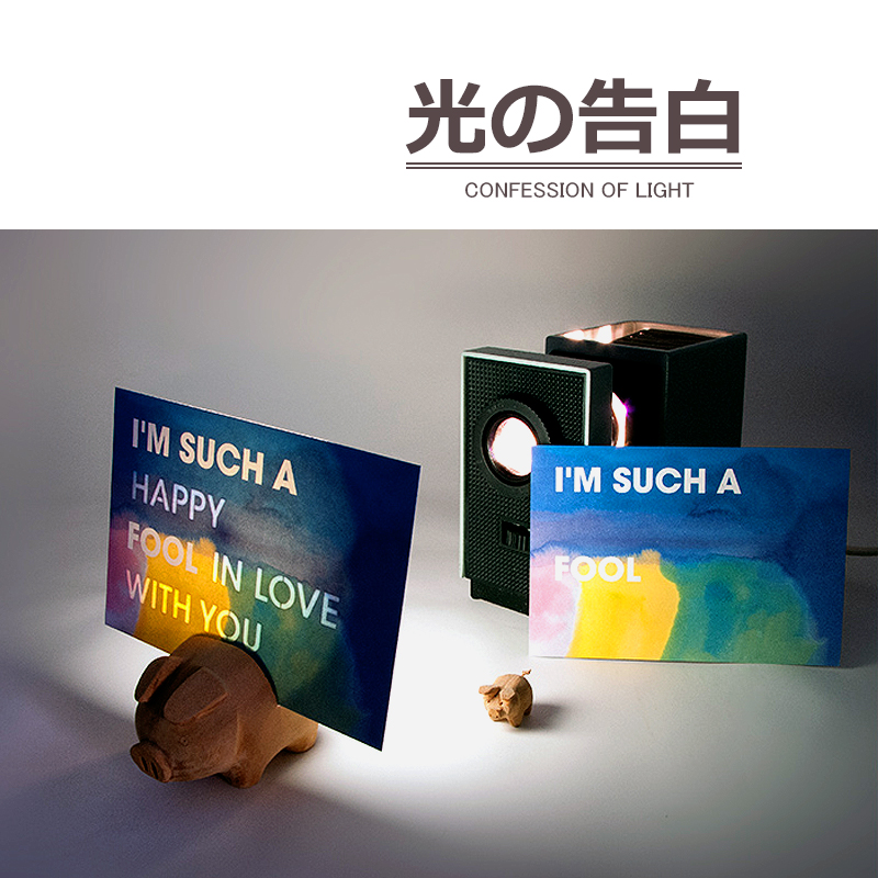 Stereoscopic 3d Greeting Cards Birthday Blessings Confession Creative Gift In Tibetan Word Light Personalized Holiday