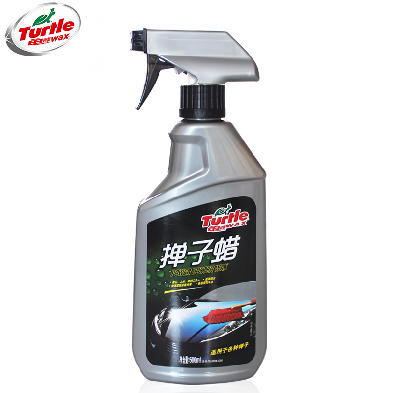 Buy Ann Delo Special Wax Wax Duster Car Duster Antistatic Drive