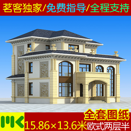 Charming Buy Two Three Luxury European Penthouse Villa Design Drawings From The  Building Of New Rural Housing Construction Plans Full Set Of New Products  In Cheap ...
