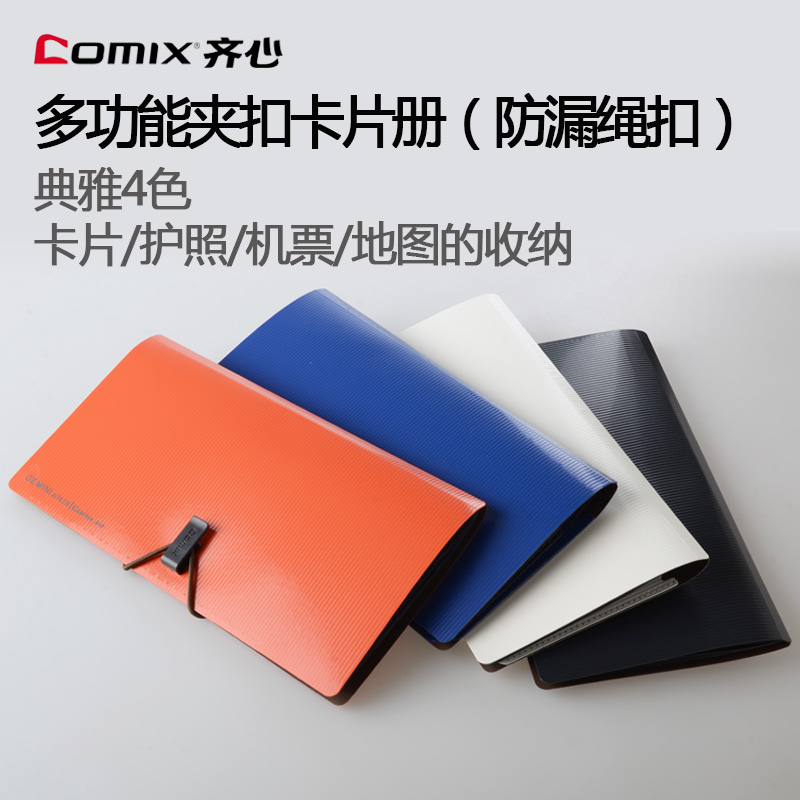Buy united binder card book business card holder storage travel book buy united binder card book business card holder storage travel book collection book card book business card this a7623 in cheap price on mibaba colourmoves