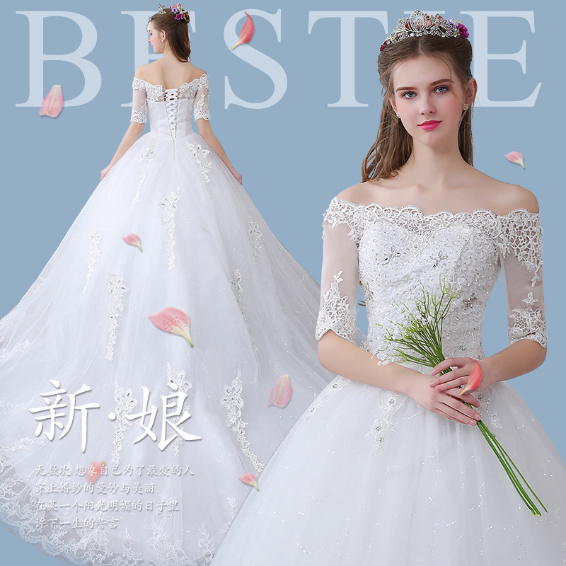 Buy Us Curtain Word Shoulder Sleeve Wedding Dress 2016 New Bra Qi Was Thin Diamond Lace Korean Long Tail In Cheap Price On Malibaba