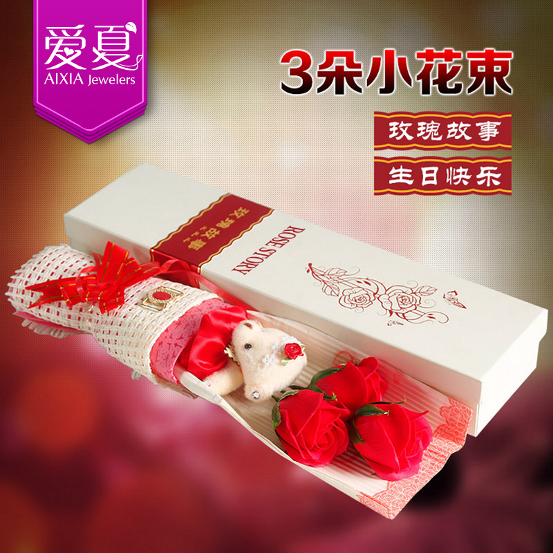 Valentines Day Gift For Her Mother To Send His Girlfriend Wife Classmate Girlfriends Girls Birthday Ideas Romantic Surprise