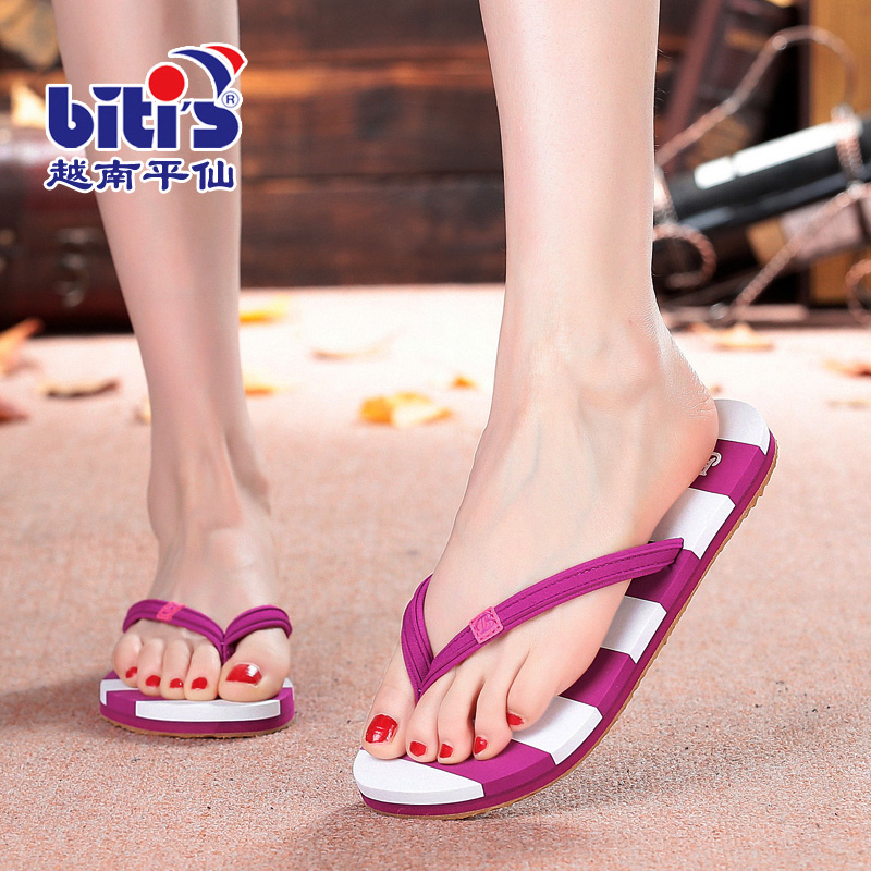 c781a8fe79b29 Buy Vietnam cents flat beach sandals female flat with flat sandals flip- flops slip sandals and slippers female summer fashion cute in Cheap Price  on ...