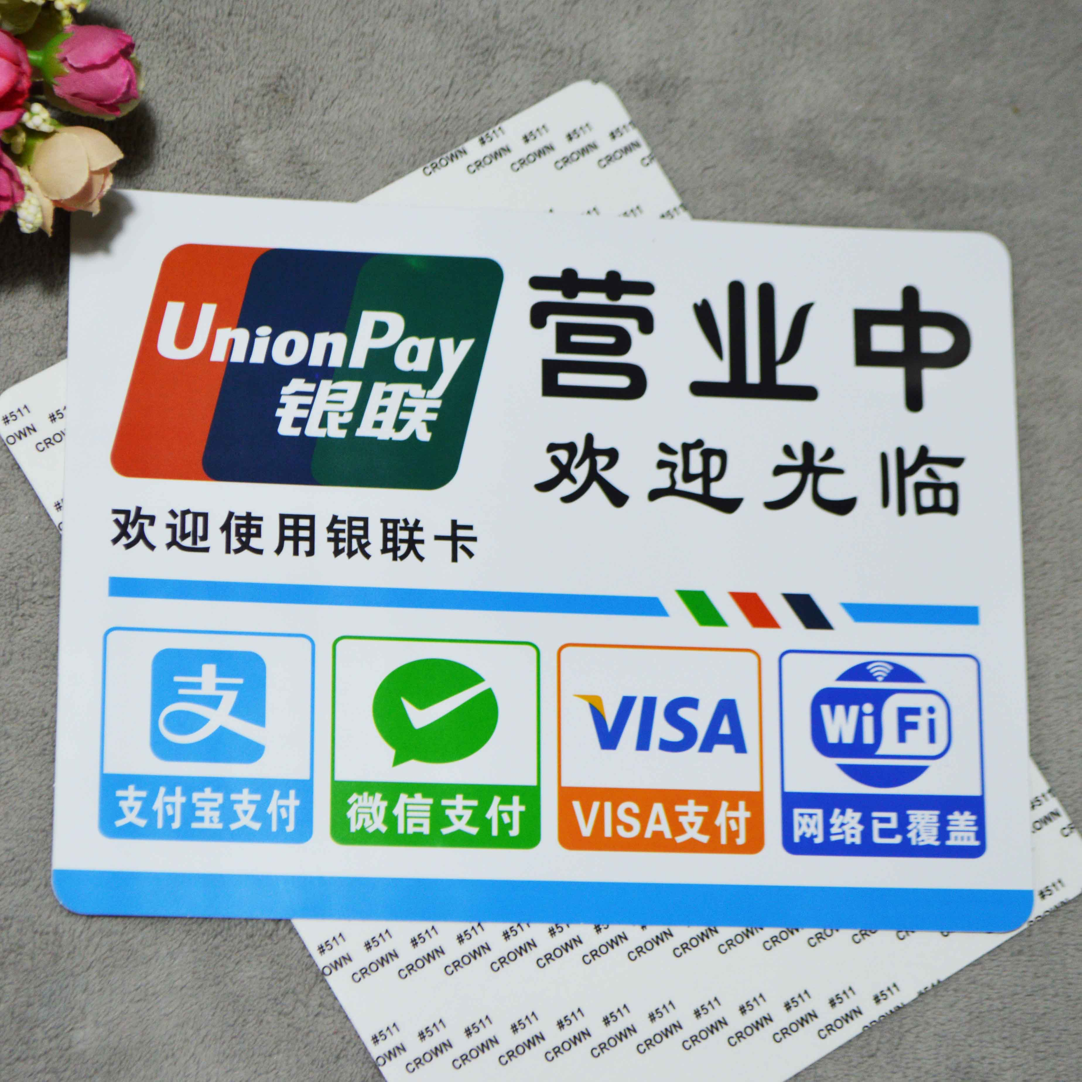 Credit card stickers for business images free business cards credit card stickers for business kamos sticker apple to pay alipay payment unionpay logo micro letter magicingreecefo Choice Image