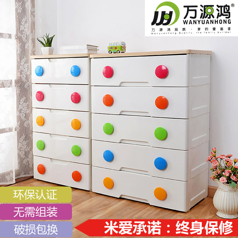 Wood Top Drawer Storage Cabinets