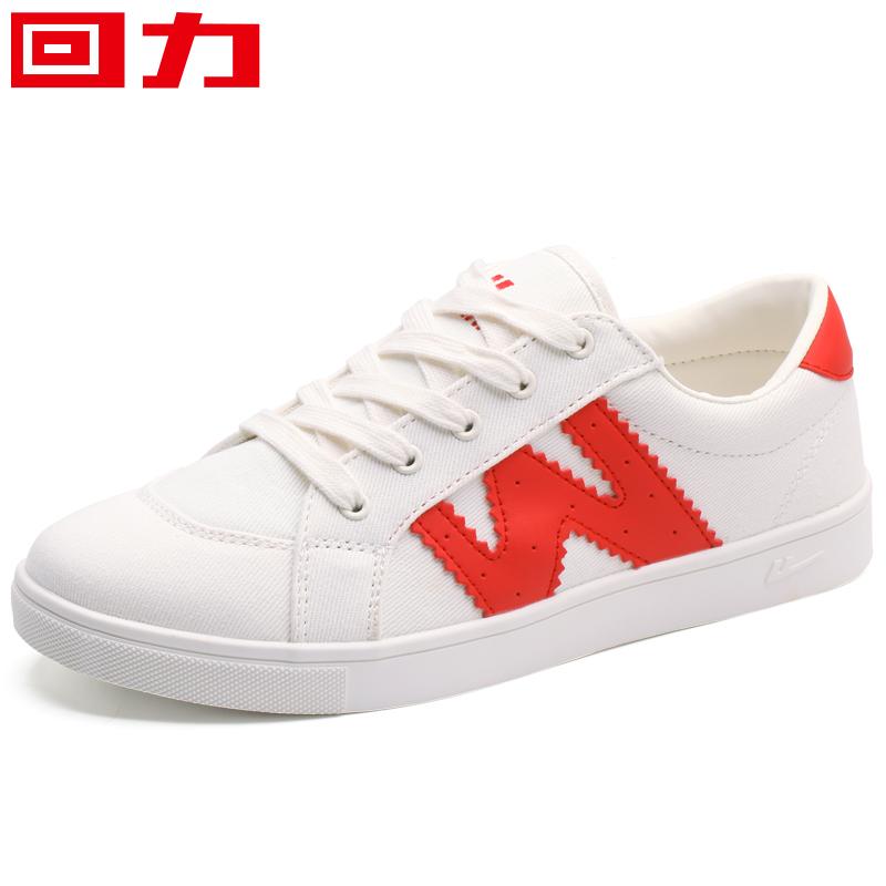 Buy Warrior shoes canvas shoes women