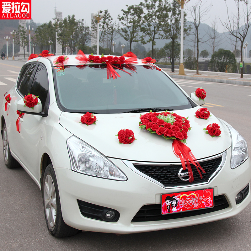 Buy Wedding car decoration artificial flowers suit floats arranged ...