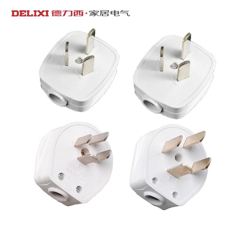 Buy West germany power plug three pole plug 10a 16a plug ...