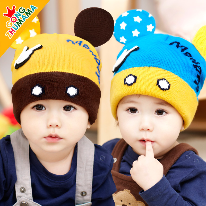 Buy Winter new korean version of the hedging beanie baby hat baby hat  winter wool hat children men and women free shipping in Cheap Price on  m.alibaba.com cc2f81119b