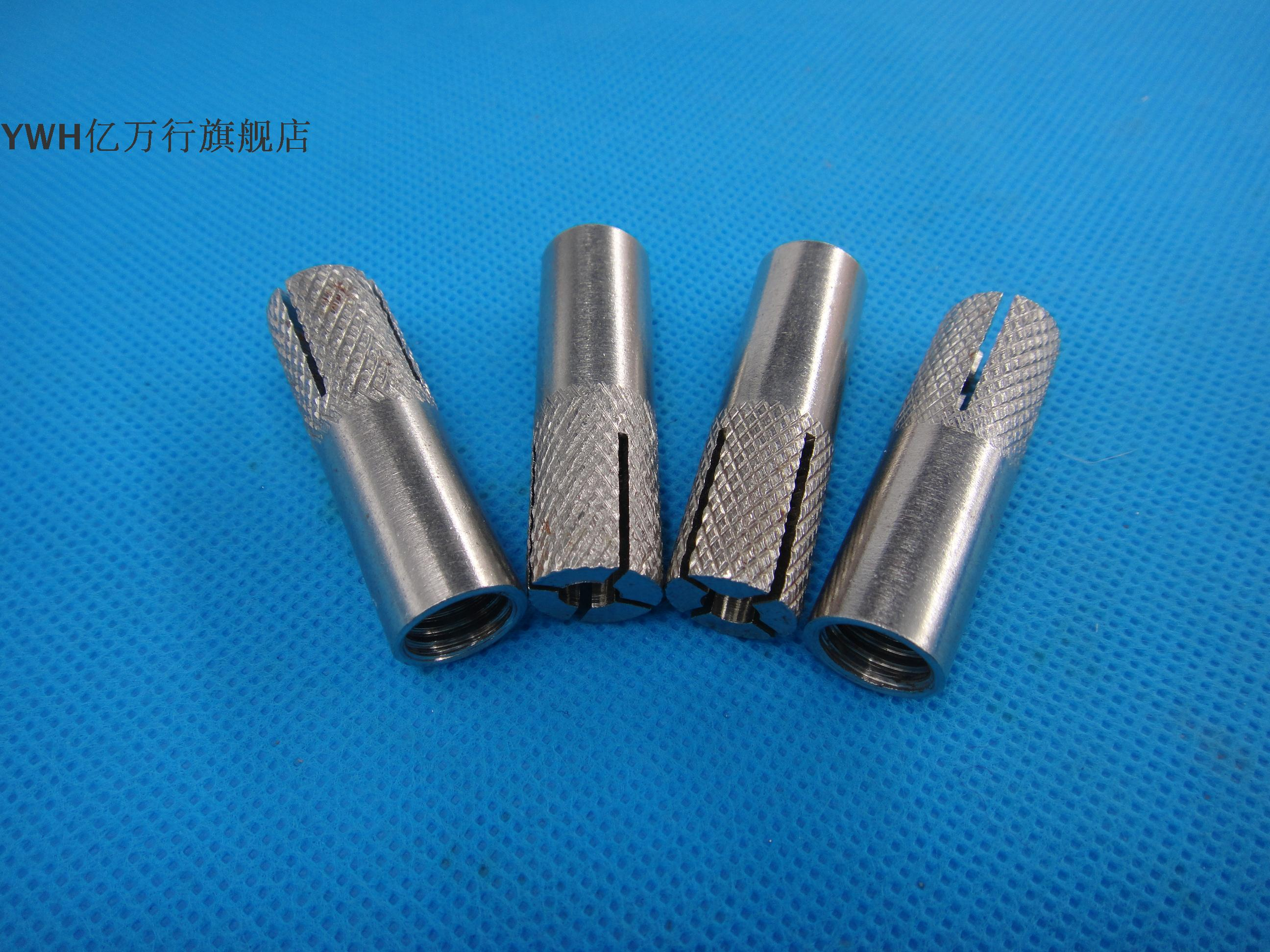 Screw 2pcs M16 M20 top Explosive Expansion Screw Implosion Expansion Bolt Drop in Anchors Screws Bolts 64-80mm Length Size: M16x64mm