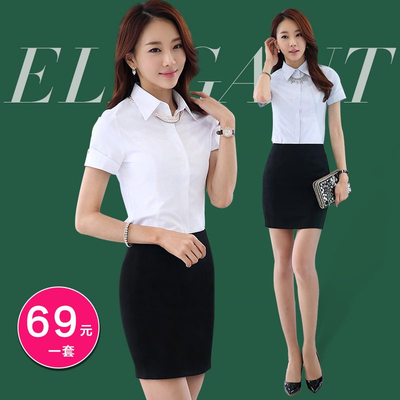 Buy The New Ms Career Suits Short Sleeve Light Blue Pink Dress Suit