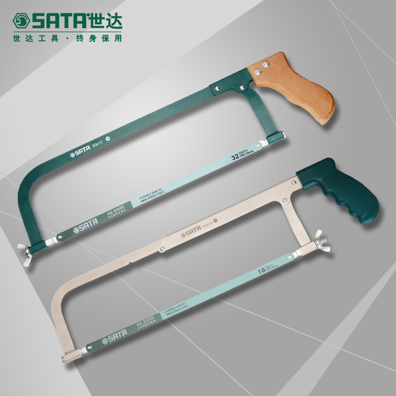 Buy World of tools aluminum powerful hacksaw frame saw hand saws ...