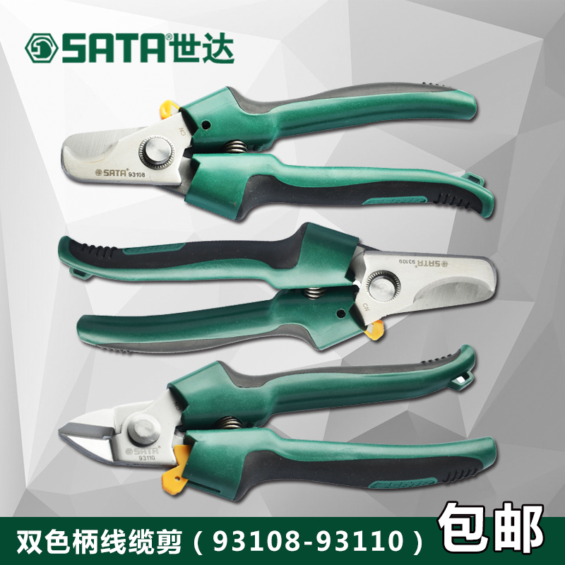 Buy World of tools color handle strong cable cut cable cut pliers ...