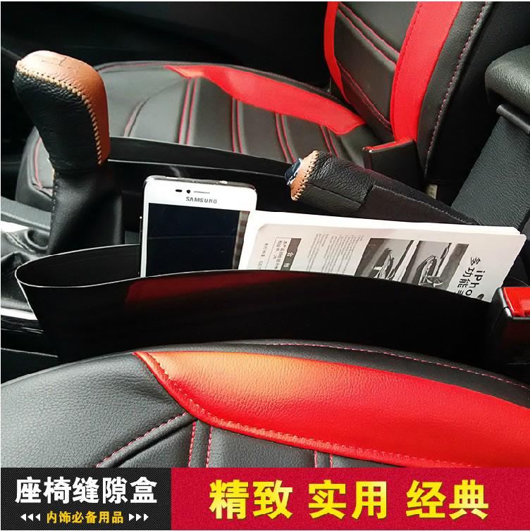 Buy Wuling Hongguang S Car Seat Gap Glove Box Storage Box Car