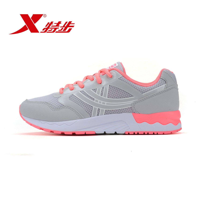 acheter des chaussures de xtep sport xtep de mode femme été souliers wild 4a30e5