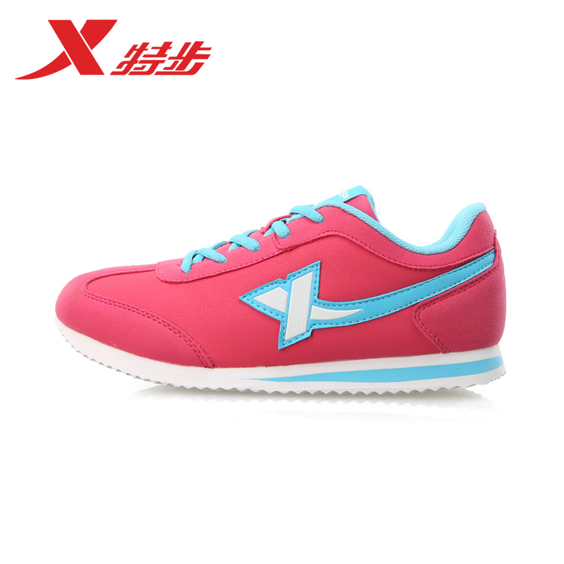 huge selection of bc87e 80a27 Buy Xtep xtep authentic shoes sneakers spring new wild ...