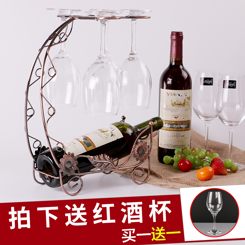 Buy Yah Creative Wine Rack Wine Rack Wine Glass Rack Hanging