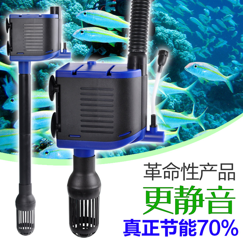 Buy Yee On Aquarium Fish Tank Aquarium Pumps Submersible Pump Triple Filter Over The Filter Circulation Pump Filter Pump Water Pump With Oxygen In Cheap Price On Alibaba Com