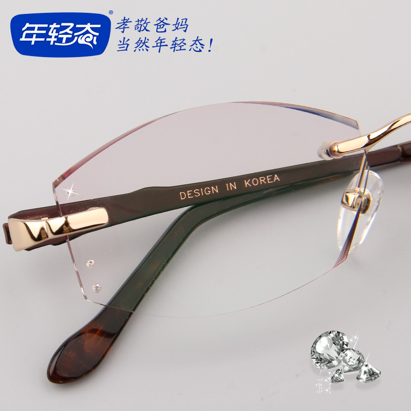 a8794c5bf9 Young state reading glasses reading glasses fashion female models  lightweight and comfortable temperament diamond trimming rimless optical  glasses old n8808