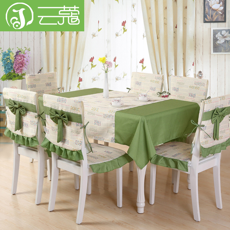 Yun Kou Past Coffee Table Cloth Fabric Chair Covers