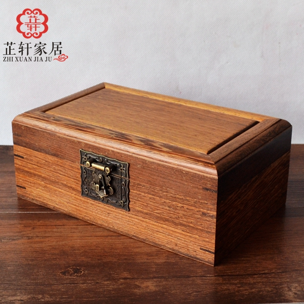 Exceptionnel Buy Zhi Xuan Chinese Vintage Antique Mahogany Wenge Original Wooden Jewelry  Box Jewelry Box Storage Box Made Of Solid Wood In Cheap Price On  M.alibaba.com
