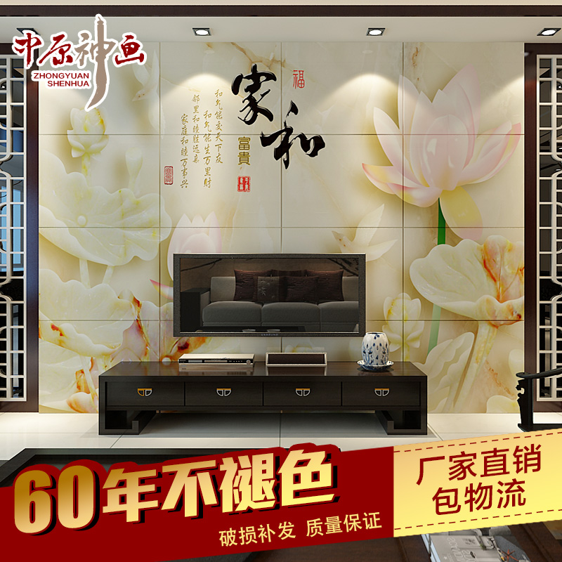3d wall tiles for living room 3d floor buy zhongyuan god painted tile backdrop background wall living room tv of modern chinese 3d stereoscopic in cheap price on malibabacom